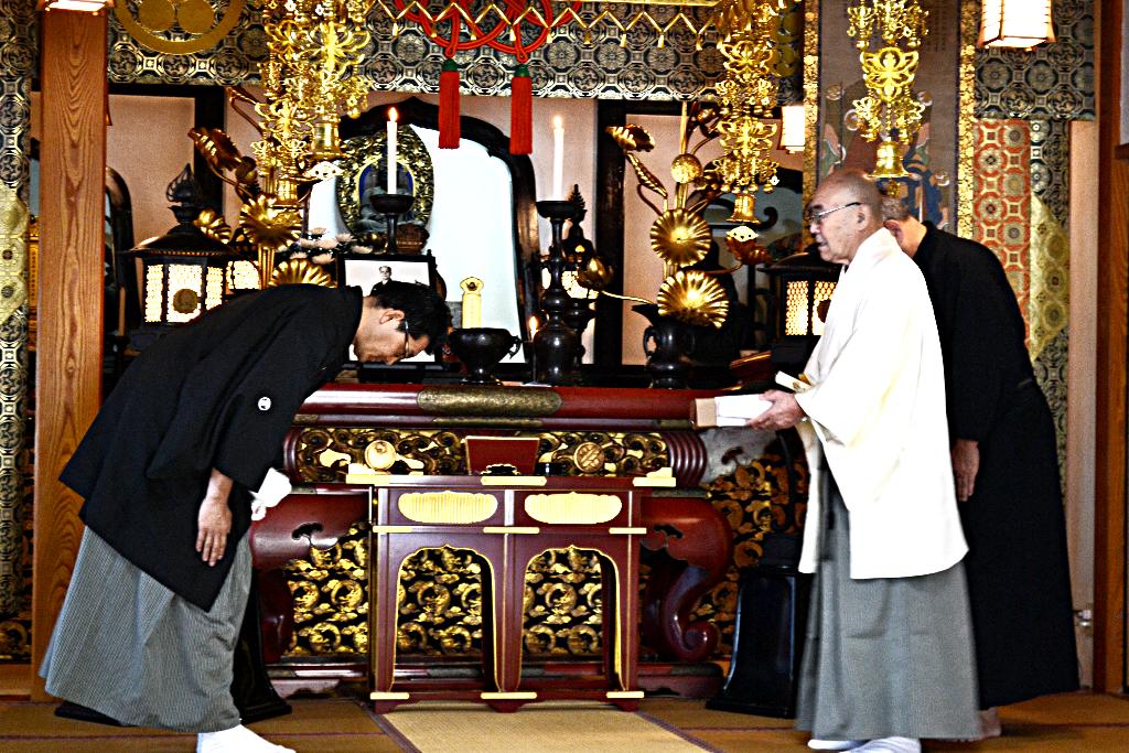 居合と杖術の劔和會