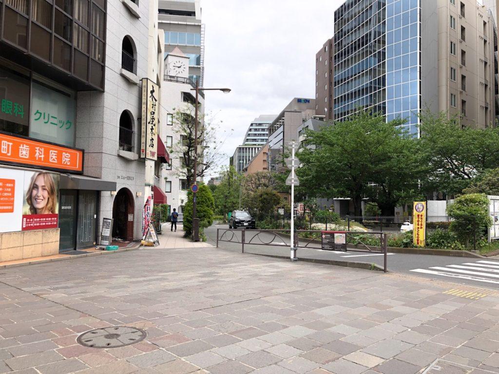 辻月丹|江戸で道場を開く